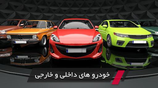 CutOff: Online Racing apktram screenshots 13