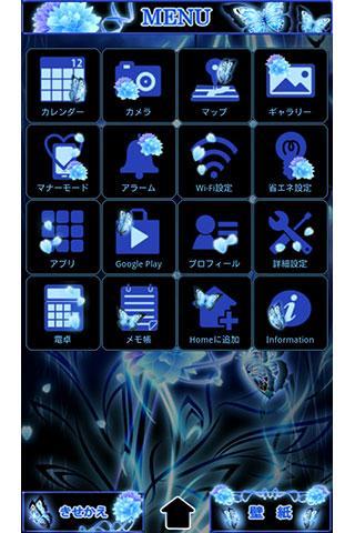 月華 for[+]HOMEきせかえテーマ For PC Windows (7, 8, 10, 10X) & Mac Computer Image Number- 6