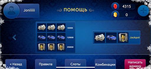 u0421u0435u043au0430 2.3.2 screenshots 6