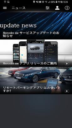 Mercedes meのおすすめ画像5