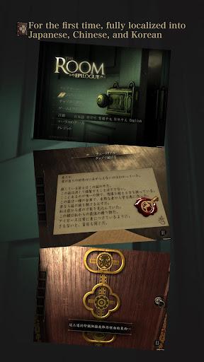 The Room (Asia) 1.0 Screenshots 16