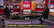 新闻 BBC 中文のおすすめ画像2