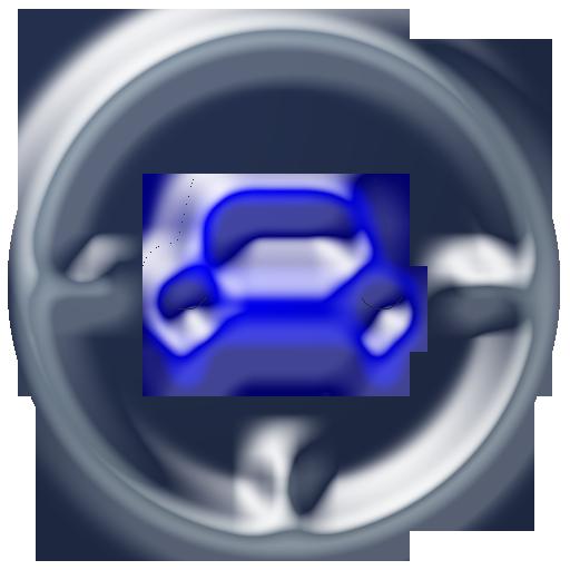 Milles Vehicle
