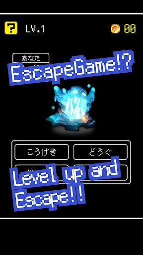 wizard hero -rpg battle x escape mystery- screenshot 1