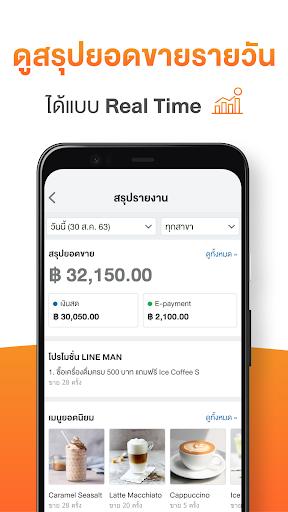 Wongnai Merchant App (WMA) 7.20210308.1 Screenshots 4
