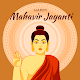 Mahavir Jayanti Images Messages & Greetings Maker para PC Windows