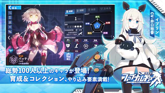 ファイナルギア-重装戦姫- Mod Apk (Unlimited Ammo) 2