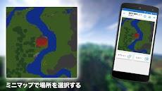 ビルダー PRO for Minecraft PEのおすすめ画像3