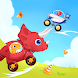 恐竜スマッシュ: 子供向けのドライビングゲーム - Androidアプリ