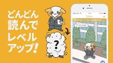 ひまこみ - 人気漫画が読み放題で毎日読めるまんが・コミックが無料漫画アプリ!のおすすめ画像3