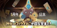 ねこより (Dear My Cat) : 放置するだけでネコの島開発!癒しの猫ほうちゲームのおすすめ画像1
