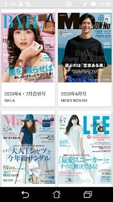 Sマガ - 集英社公式ファッションマガジンアプリのおすすめ画像1