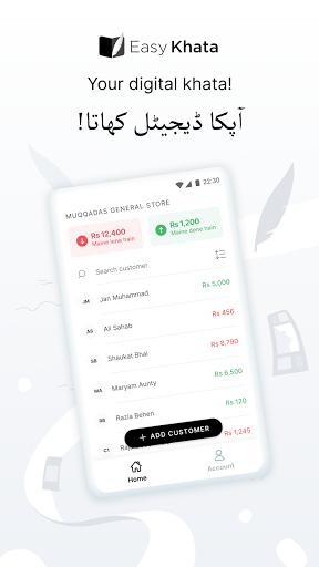 Easy Khata - Digital Khata, Udhaar App & Cashbook apktram screenshots 1