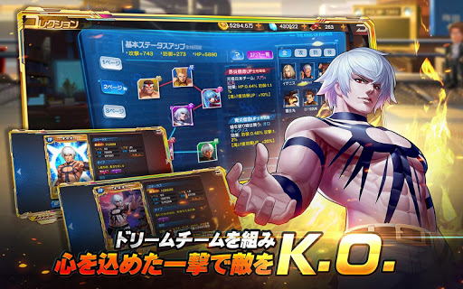 THE KING OF FIGHTERS '98UM OL  screenshots 5