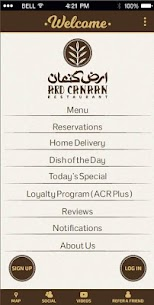 Ard Canaan Restaurant  For Pc | How To Use On Your Computer – Free Download 1