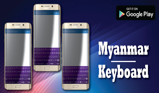 Myanmar Keyboard BT 1.7 Screenshots 14