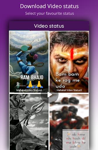 Mahakal status - shiva video status apktram screenshots 9
