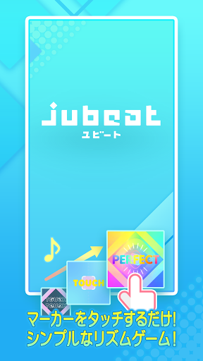 jubeat(ユビート) https screenshots 1