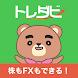 株取引シミュレーションゲームアプリ-トレダビ-株・FXのデモトレ―ド