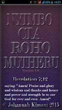 Nyimbo Cia Roho Mutheru screenshot thumbnail