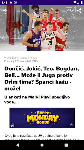 Mozzart Sport 3.32 Screenshots 4