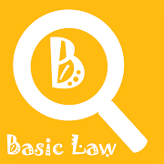 CRE Basic Law Tool