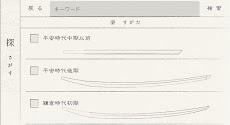 KATA-KOTOのおすすめ画像2