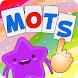 La magie des mots - lecture et orthographe - Androidアプリ