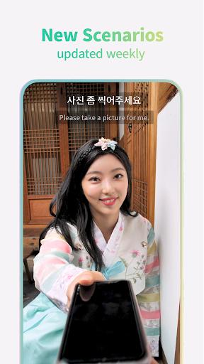 Teuida: Learn Korean Language & Speak Confidently 1.2.9 Screenshots 5
