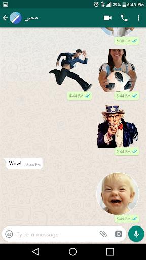 Sticker Maker Studio -Create Stickers for WhatsApp 1.1 Screenshots 4