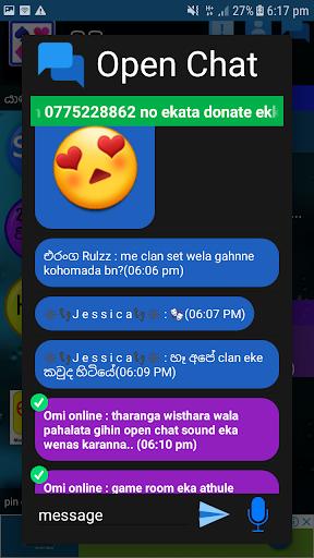 Omi online - Sri Lankan card game 10.4 screenshots 4