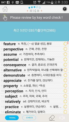 Jmiro English (Word game) 1.3 screenshots 3
