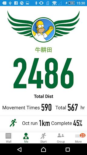Marathon's world screenshot 1