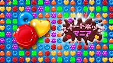 キャンディスウィートポップ:ケーキスワップマッチのおすすめ画像1