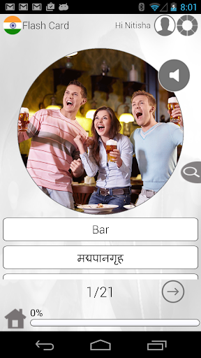 Learn Marathi via Videos For PC Windows (7, 8, 10, 10X) & Mac Computer Image Number- 7