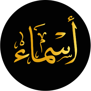 2020 1.0.0 by mohsinapp logo
