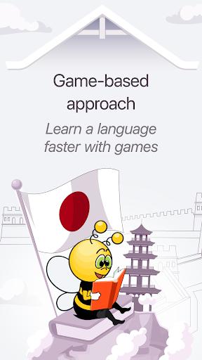 Learn Japanese - 15,000 Words  screenshots 1