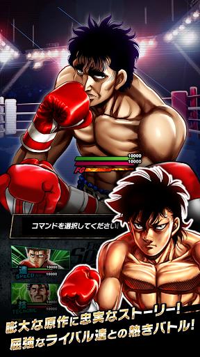 u306fu3058u3081u306eu4e00u6b69 FIGHTING SOULS 1.0.3 screenshots 3
