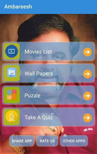 Ambareesh Movies List, Wallpapers, puzzle, quiz screenshots 1
