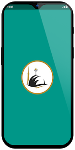 Sri Lankan Muslim - Islamic App Screenshot