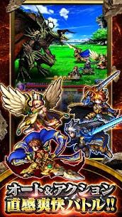 王道 RPG グランドサマナーズ : グラサマ 3