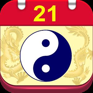 Lich Van Nien Lch VN 2021 12.4 by WePlay VN logo