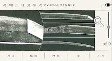 KATA-KOTOのおすすめ画像4