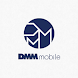 DMM mobile - Androidアプリ