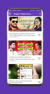 Bhojpuri Gaana • Video • Songs • Hot • Funny 2