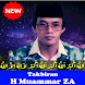 Takbiran Idul Fitri H Muammar ZA - 2021