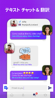 Bermuda Video Chat - 新しい人に会いますのおすすめ画像4