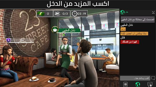 لعبة عالم Avakin Life  افتراضي ثلاثي الأبعاد مهكرة Mod 5