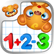 123 Kids Fun Numbers | Go Math | Math for kids