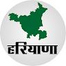 Haryana GK In Hindi icon